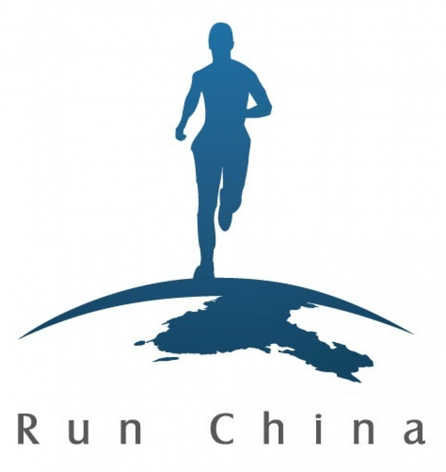 Run China Travels